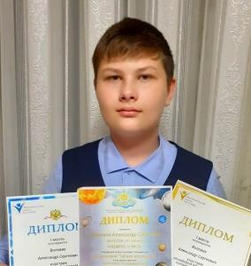 Ученик воскресной школы Вознесенского прихода Батайска стал победителем Международной интернет-олимпиады